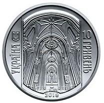 2016 Ukraine coin St Nicholas Roman Catholic Cathedral Kyiv Gothic Architecture